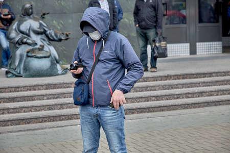 June 14 2020 Minsk Belarusian people walk down the street