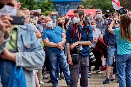 June 7 2020 Minsk Belarusian people walk down the street