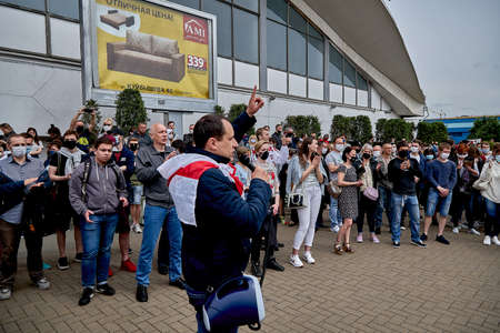 June 7 2020 Minsk Belarus And many people look at the opposition leader calling for a protest like this