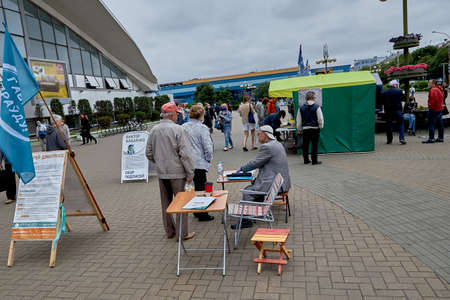 June 14 2020 Minsk Belarus People come to sign up for the opposition presidential candidate