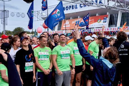 Half Marathon Minsk 2019 Running in the city 版權商用圖片 - 165009965