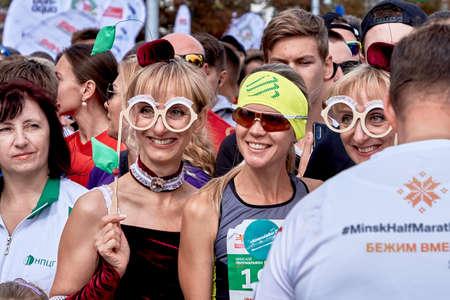 Half Marathon Minsk 2019 Running in the city 版權商用圖片 - 165009964