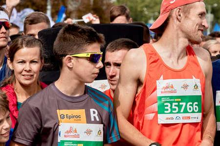 Half Marathon Minsk 2019 Running in the city 版權商用圖片 - 165009953