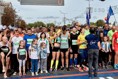 Half Marathon Minsk 2019 Running in the city 版權商用圖片 - 165009949