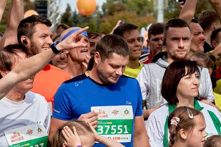 Half Marathon Minsk 2019 Running in the city 版權商用圖片 - 165009945