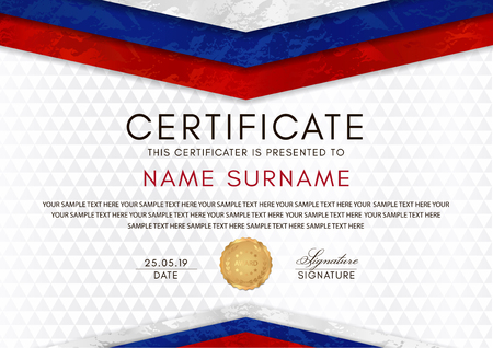 Certificate template with Russian flag (white, red, blue colors) frame and gold badge. White background design for Diploma, certificate of appreciation or award Фото со стока - 118575202