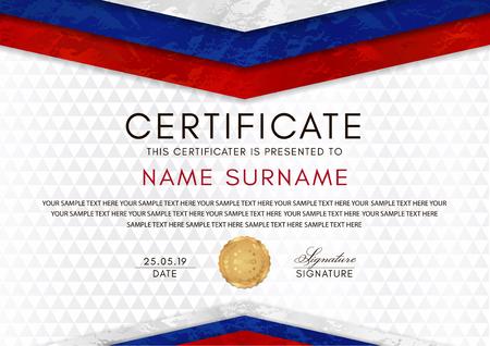 Zertifikatvorlage mit russischer Flagge (weiß, rot, blau) Rahmen und Goldabzeichen. Weißes Hintergrunddesign für Diplom, Anerkennungsurkunde oder Auszeichnung