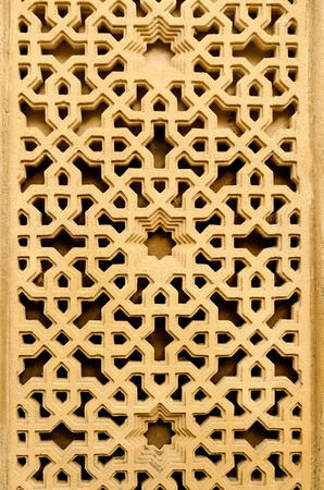 ornamental texture architectural pattern in oriental style photo