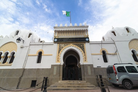 algiers: ALGIERS, ALGERIA - SEP 30, 2016: Ministry of education in Algeria. The distance education center building located in Casbah. The building, built between 1901 and 1909.