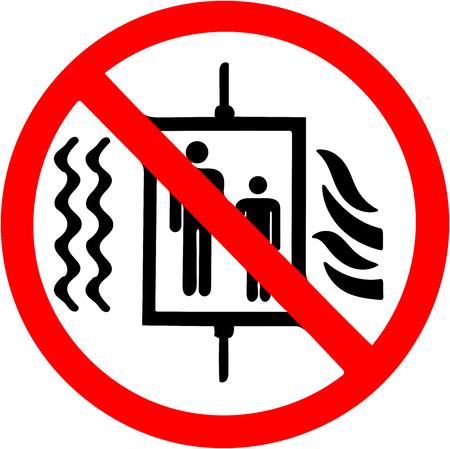 火事、地震禁止標識の場合はエレベーターを使用しないでください。