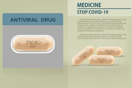 Medicine capsule with text has meaning Faripiravir medicine or Avigan to treat virus include Covid-19 approved by China can use for anti Coronavirus Vector illustration