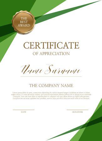 Certificate of simple background 일러스트