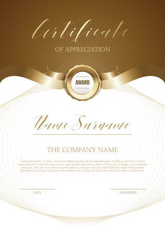 Certificate of simple background Иллюстрация