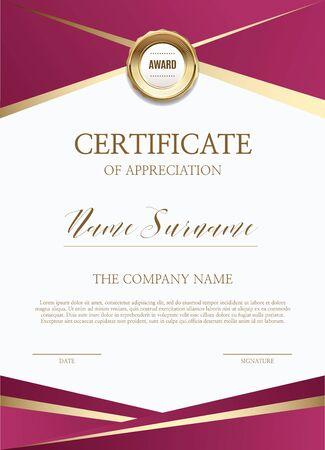 Certyfikat prostego tła Ilustracje wektorowe