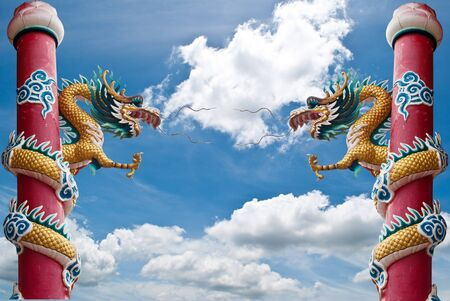 Dragon statue with the blue sky field. photo