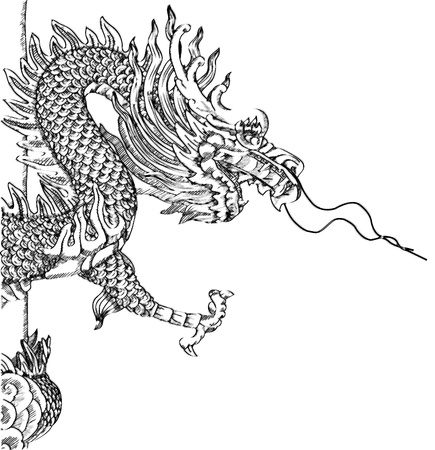 Chinese Style Dragon Statue Sketch Up  Stock Photo - 14974842