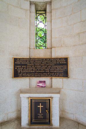 honour: The honour memorial