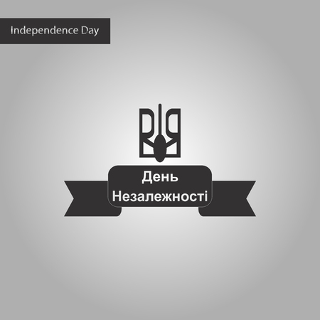 declaration of independence: black and white style icon Ukraines Independence Day Illustration