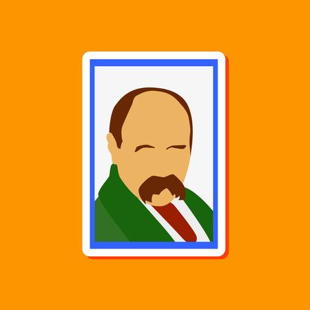poetry: paper sticker on stylish background of Taras Shevchenko