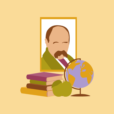 flat icon on stylish background Ukrainian literature lesson Illustration