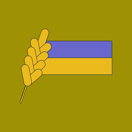 flat icon on background Ukrainian flag