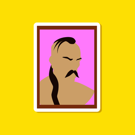 paper sticker on stylish background Ukrainian Cossack Illustration