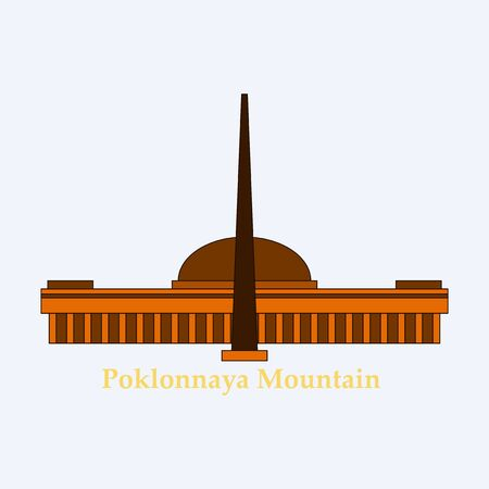 famous place and monument around the world. Poklonnaya hill Illustration