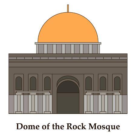 Vector Mosaic Al-Aqsa Mosque illustration 写真素材 - 127743663