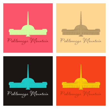 famous place and monument around the world. Poklonnaya hill Stock Illustratie