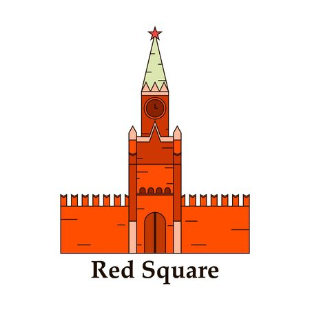 Moscow Russian St Basil cathedral with painted high domes. Orthodox church in Russia capital city. Red square place landmark icon vector illustration