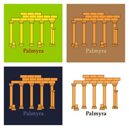 Palmyra in Syria. Flat cartoon style historic sight showplace attraction web site vector illustration. World countries cities vacation travel sightseeing Asia collection.