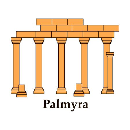 Palmyra in Syria. Flat cartoon style historic sight showplace attraction web site vector illustration. World countries cities vacation travel sightseeing Asia collection. Vecteurs