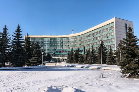 large office: a large office building with spruce winter
