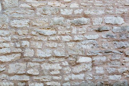 nice looking: Nice looking old stone wall