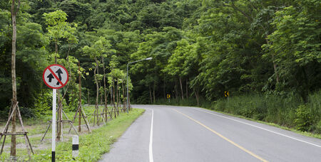 overtake: A traffic warning sign   Do not overtake