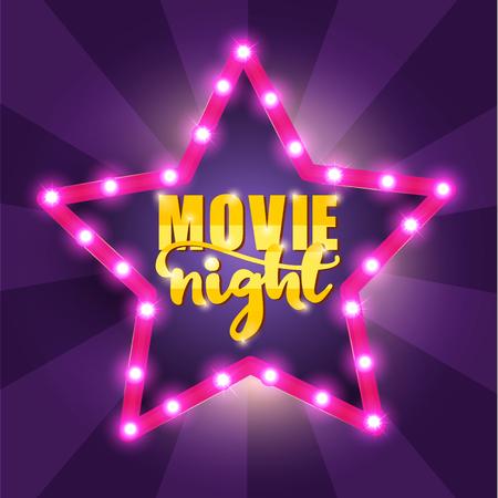 Movie Night Banner. Vector illustration. Vettoriali