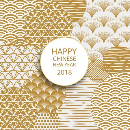 2018 Happy new year. 2018 Chinese New Year greeting card with gold geometric ornate shapes and circle frame. Vector illustration