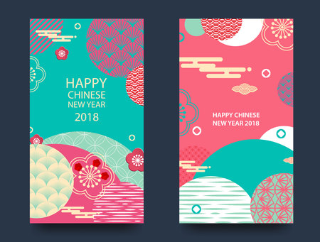 2018 Happy new year. Vertical banners with 2018 Chinese elements of the new year. Vector illustration. Asian clouds and patterns in a modern style, geometric decorative figures, pink and green