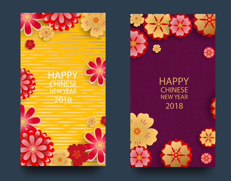 Happy new year.2018 Chinese New Year Greeting Card, two sides poster, flyer or invitation design with Paper cut Sakura Flowers.