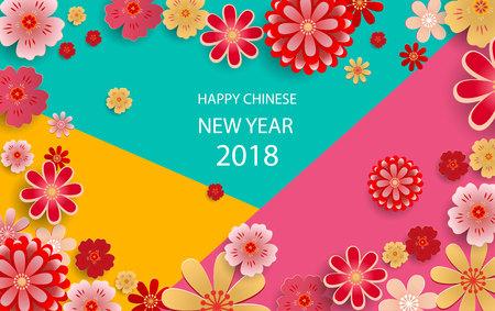Bonne année.2018 Nouvel An chinois, conception de cartes de voeux, affiches, flyers ou invitations avec papier coupé Sakura Flowers. Illustration vectorielle