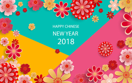Happy new year.2018 Chinese New Year Greeting Card, poster, flyer or invitation design with Paper cut Sakura Flowers. Vector illustration.