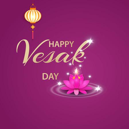 Illustration of Happy Vesak Day or Buddha Purnima Background with pink flower and lantern.