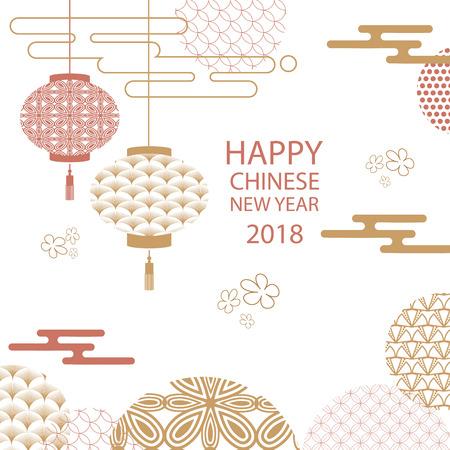 Felice anno nuovo Biglietto di auguri di Capodanno cinese con motivi tradizionali asiatici, fiori orientali e nuvole. Vettoriali