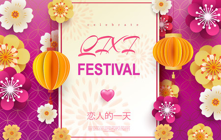 Feast of Tanabata or Qixi. Vector illustration. Night seven. The day of lovers. The Chinese language says Valentine s Day Illustration