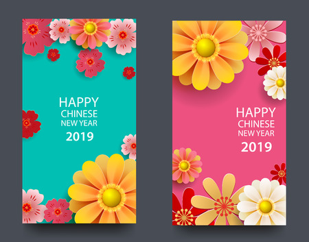 Happy new year.2019 Chinese New Year Greeting Card, poster, flyer or invitation design with Paper cut Sakura Flowers. Banco de Imagens