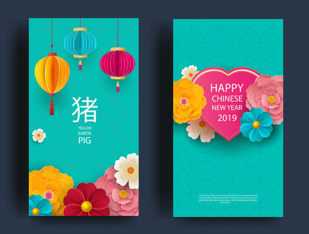 Happy new year.2019 Chinese New Year Greeting Card, poster, flyer or invitation design with paper cut sakura flowers. Chinese translate pig.Vector illustration. Zdjęcie Seryjne - 110170624