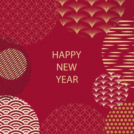 2019 Feliz año nuevo. Un banner horizontal con elementos chinos 2019 del año nuevo. Ilustracion vectorial Linternas chinas con patrones en estilo moderno, adornos decorativos geométricos. Ilustración de vector