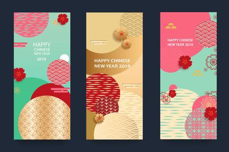Gelukkig nieuwjaar. 2019 Chinees Nieuwjaar wenskaart, poster, flyer of uitnodiging ontwerp met papier gesneden sakura bloemen. .Vector illustratie. Vector Illustratie