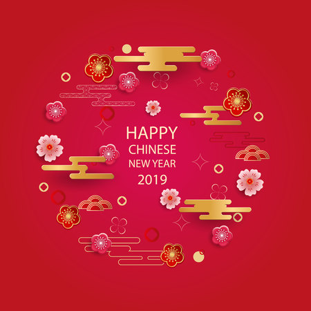 Bright banner with Chinese elements of 2019 new year. Patterns in modern style, geometric decorative ornaments. Vector 版權商用圖片