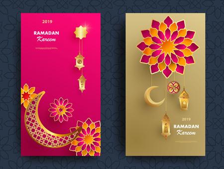 Ramadan Kareem vertical banners with 3d arabesque stars and flowers.